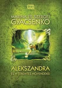 alekszandra
