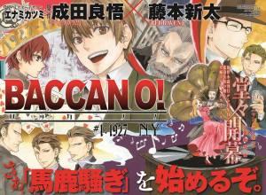 baccano_ch01