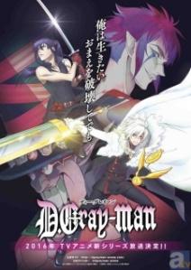 dgray_man